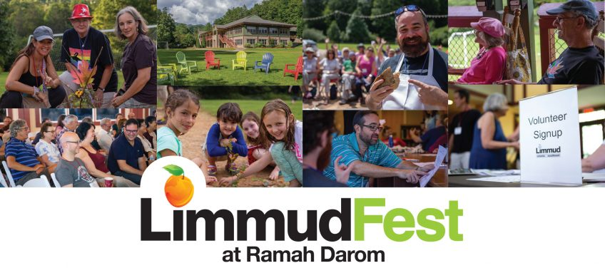 LimmudFest