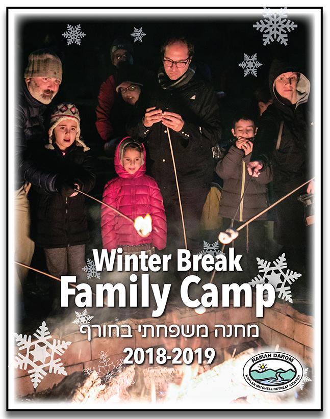 winter break family camp
