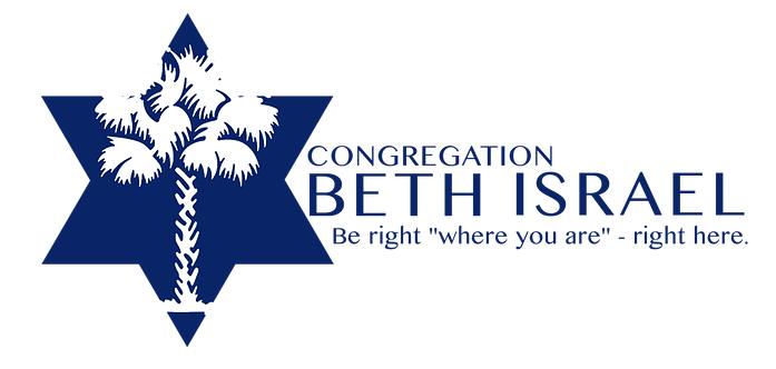 Cong. Beth Israel Logo