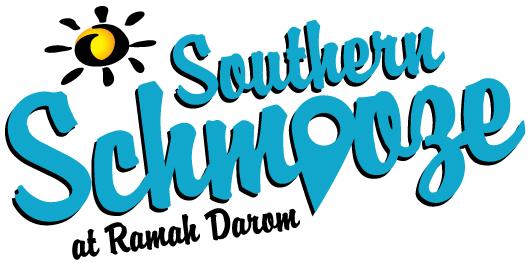 Southern Schemage