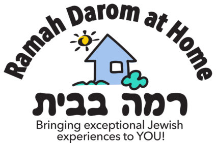 Ramah Darom at home logo. Ramah Darom at Home: Bringing exceptional Jewish experiences to YOU!