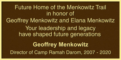 The future home of the Menkowitz Trail plaque in honor of Geoffrey and Elana Menkowitz