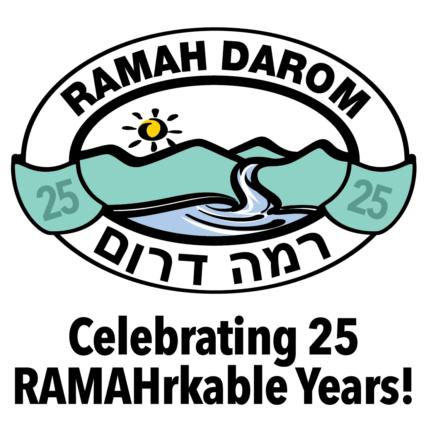 Ramah Darom Celebrating 25 Ramahrkable Years Logo