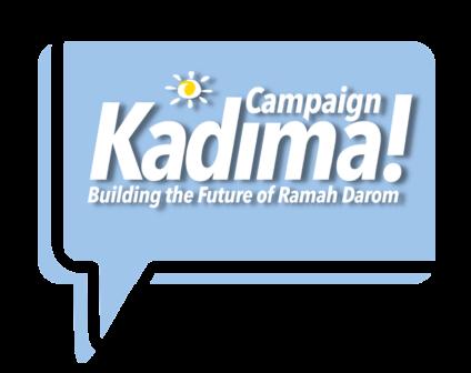 Kadima Campaign: Building the Future of Ramah Darom
