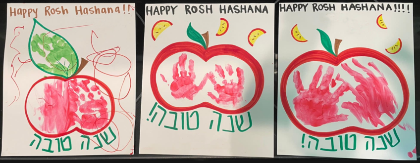 Happy Rosh Hashanah. 3 apples by 3 young LimmudFest artist